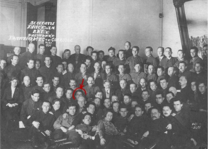 8 апреля 1931 г назначен начальником политодела 1-й отдельной механизированной бригады им калиновского